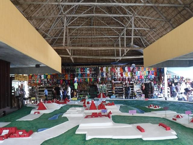 Visitor's Center, Tikal