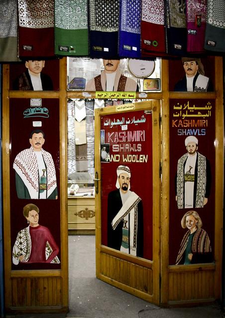 Kashmiri Shawl And Woolen Shop In Sanaa Old Souq, Yemen