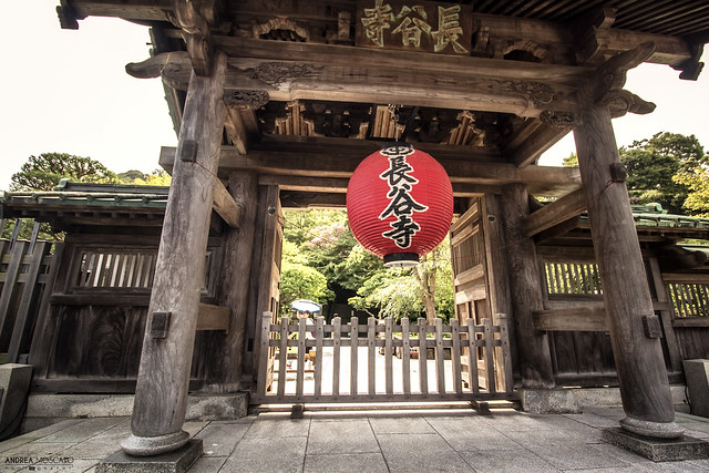 Hase-dera Temple Sanmon - Kamakura (Japan)