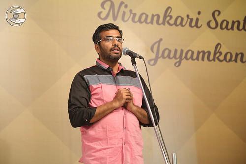 Girish from Chennai, expresses his views