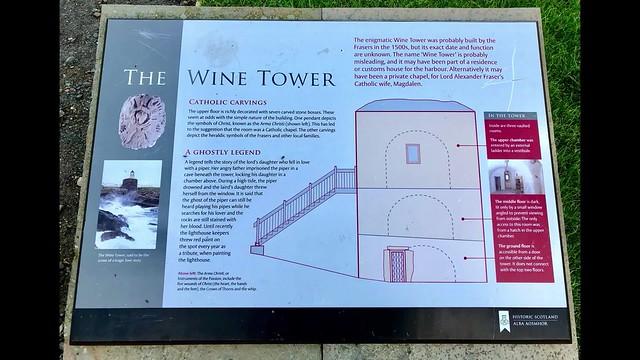 16th Century Tower - Fraserburgh Aberdeenshire Scotland