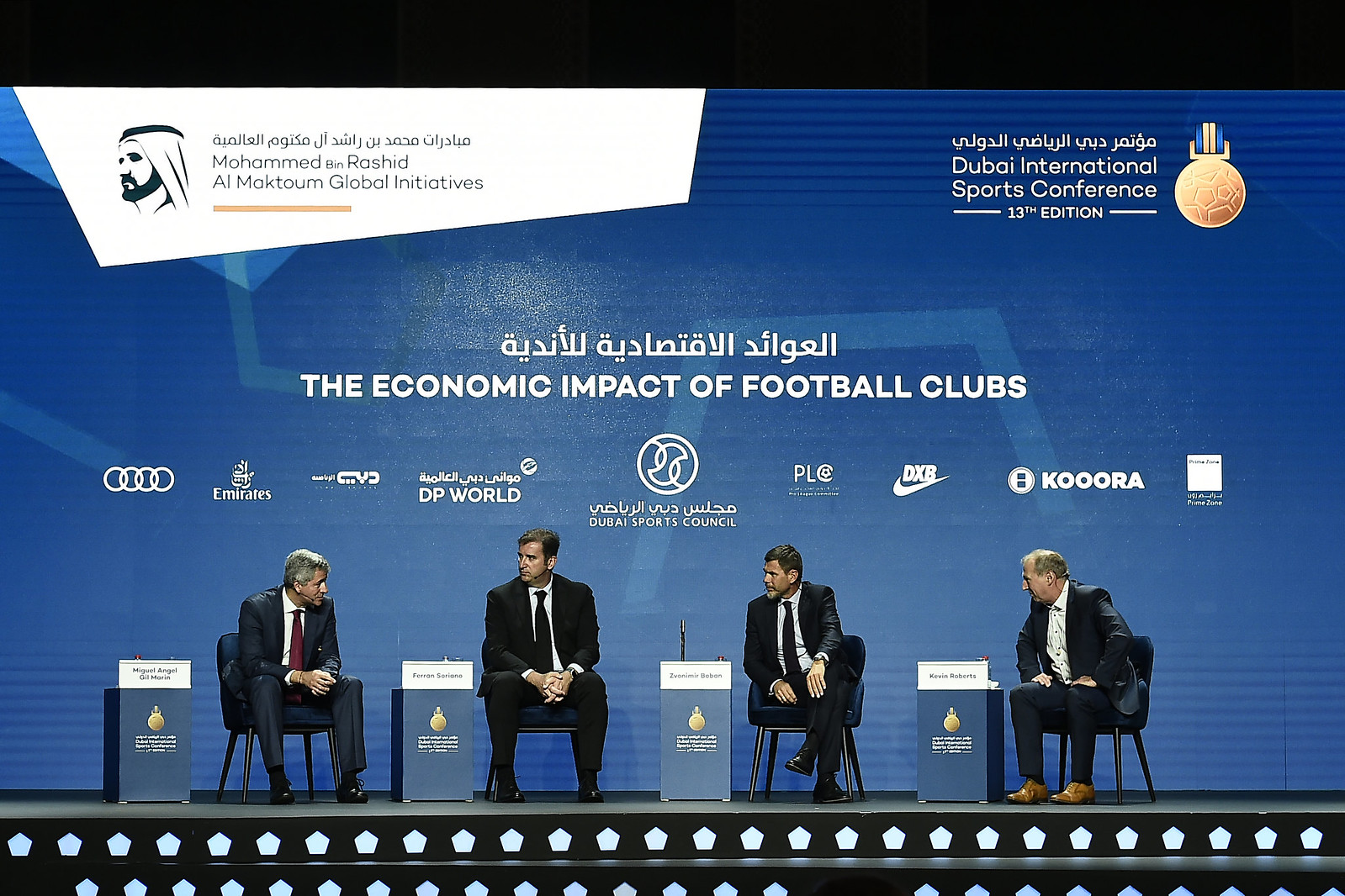 13th edition of the Dubai International Sports Conference