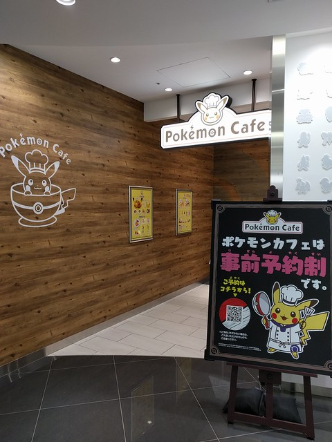 Tokyo (Pokemon Center)