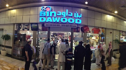 4351 What happened when somebody tried to open a superstore next to Bin Dawood in Makkah 01 | by Life in Saudi Arabia