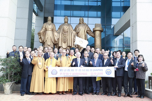 Taiwan-2018-10-04-IAPD Delegation from Greater China Region Visits Korea