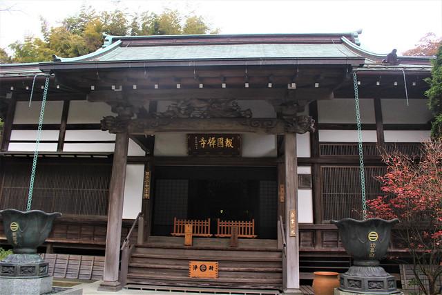 houkokuji012
