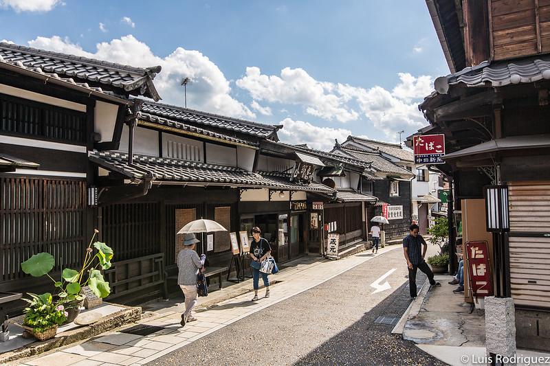 Centro tradicional de Nakatsugawa