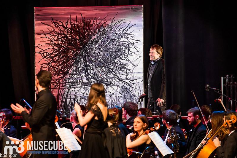 Опера «Mein Herz Brennt»-050