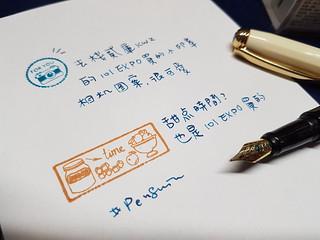 20190303_223438 | by 肥油太厚-鵝娘