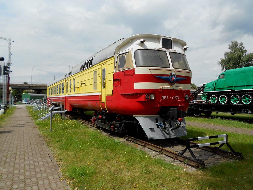 ДР1-053