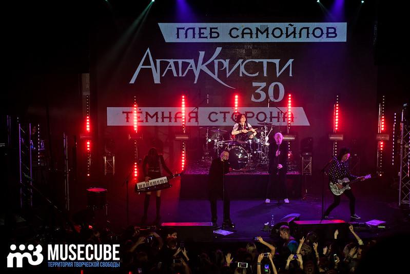 Gleb_Samoylov_033