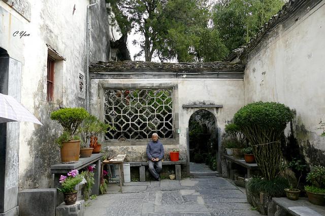 Xi Di - Lao Jie