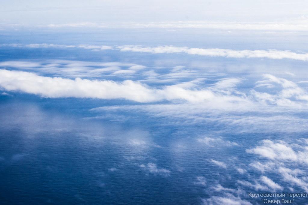 над Атлантикой