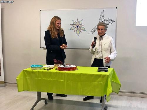 elix-new-year-cut-the-cake-night-2019-12