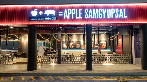 Outside of Apple Samgyupsal at night at The Square, Jaya One   by huislaw