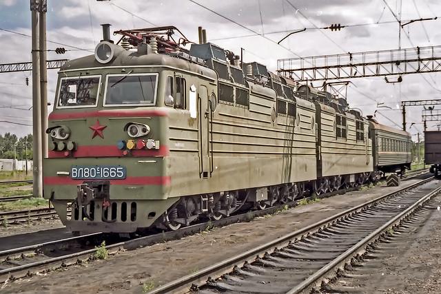 KTZ VL80S