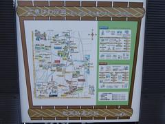 武豊ゆめ回廊散策路案内板(2016年現在)
