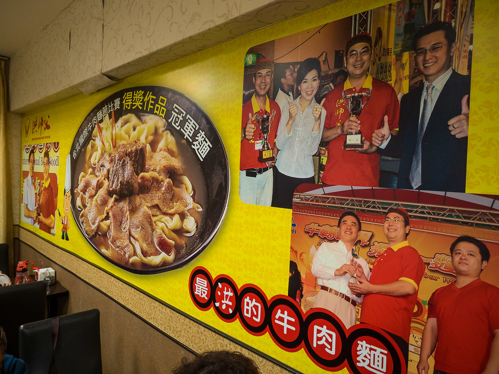 Chef Hung is a many times Taiwanese beef noodle winner.