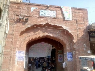 Abu Bakr Siddique Gate