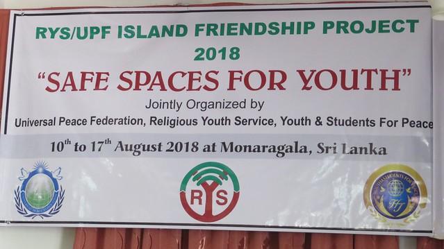 Sri Lanka-2018-08-17-RYS Island Friendship Project in Sri Lanka