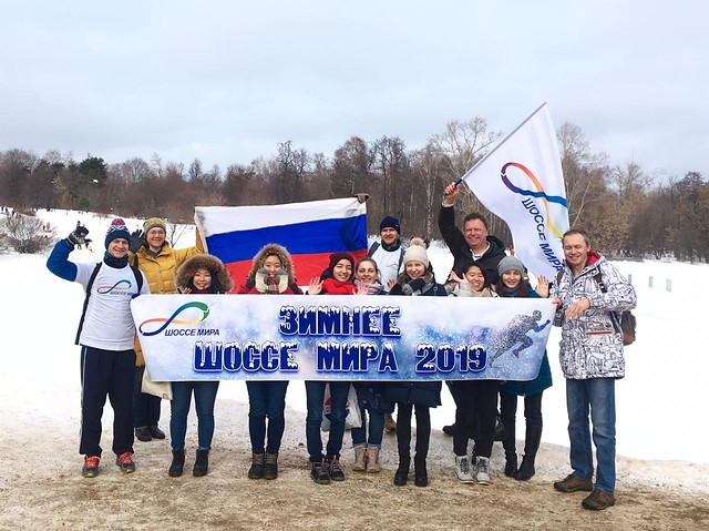 Russia-2019-01-19-A Chilling Conclusion to Moscow 'Winter Peace Road'