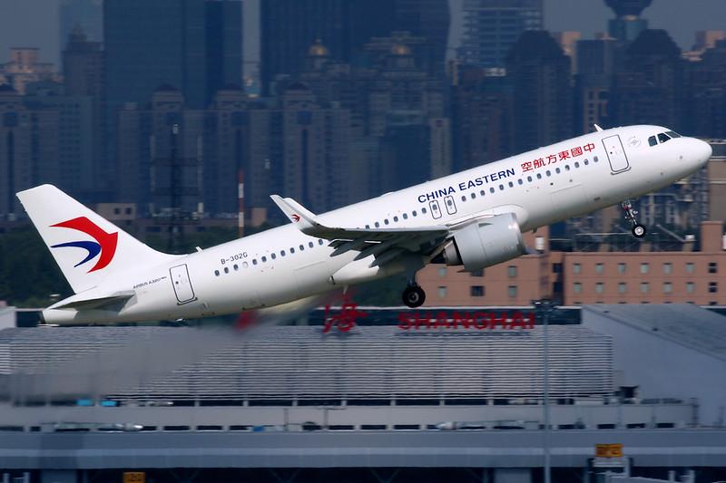 China Eastern Airlines   Airbus A320-200N   B-302G   Shanghai Hongqiao