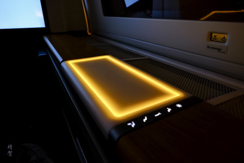 Ambient light on the armrest   by A. Wee
