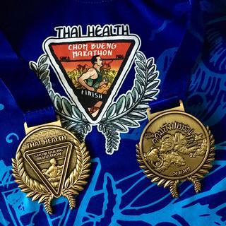 เหรียญและเสื้อ Finisher งานจอมบึง ครั้งที่ ๓๔ | by sombuak
