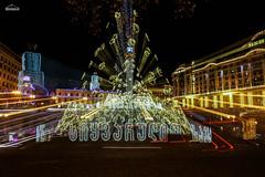 თბილისი / Tbilisi