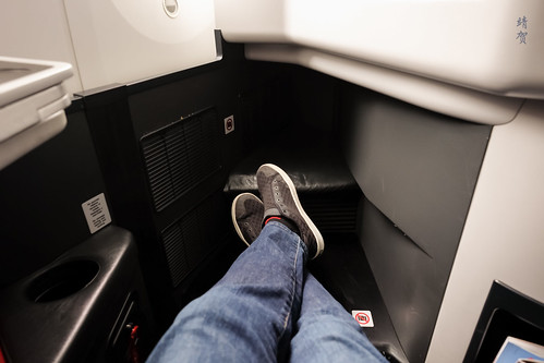 Legroom in Business class | by A. Wee