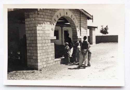 people projects victoriafamily archival balochistan pakistan pk