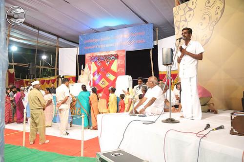 Tamil devotional song by Venkateshwar from Jayamkondan