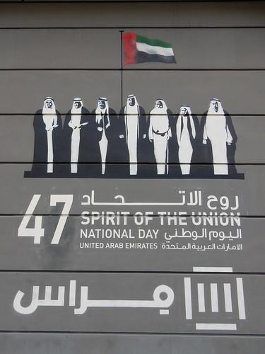 Dubai - City Walk - mural - 1