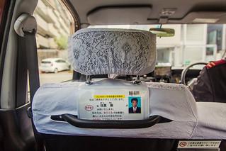 Kyoto Cab   by alex & mina