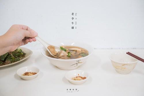 1 | by 食癮,拾影
