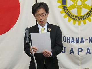 20190313_2366th_017 | by Rotary Club of YOKOAHAMA-MIDORI