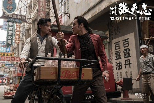 Master Z Kevin Zheng Max Zhang | by tiffanyyongwt