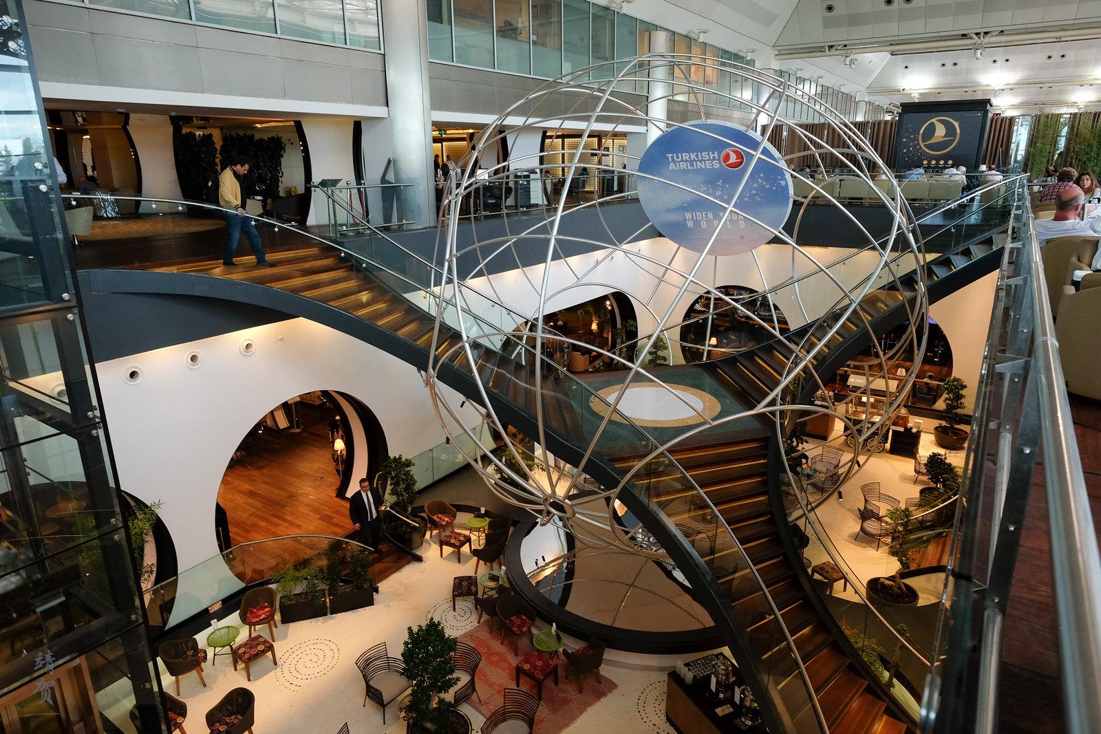 Centre atrium