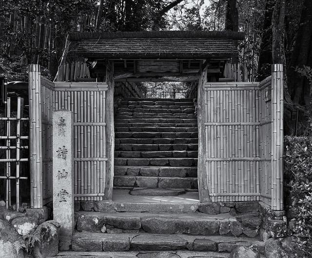 The entrance to Shisendo