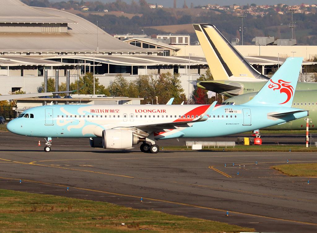 B-304Y (F-WWIU) Airbus A320-251N (SL)
