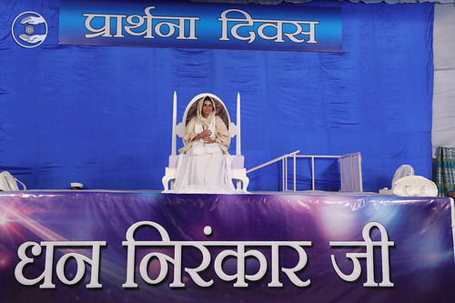Her Holiness on the holi dais