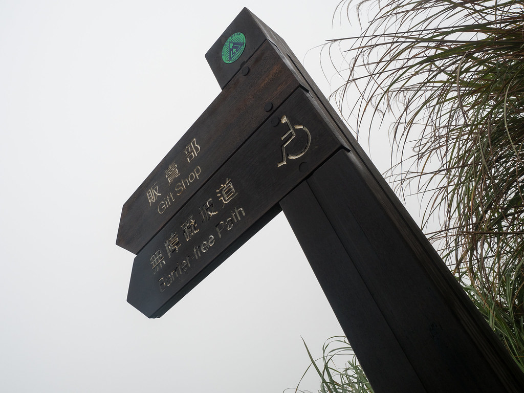 Yangmingshan National Park's signboard to guide where to go