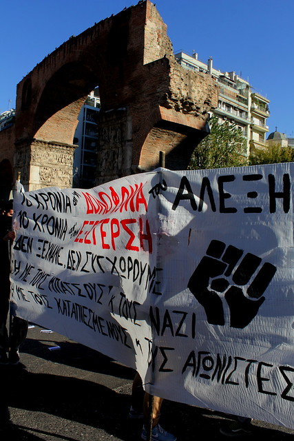 10th anniversary of the police killing of Alexis Grigoropoulos