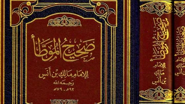 4830 Who was Imam Malik The originator of the Maliki School of fiqh