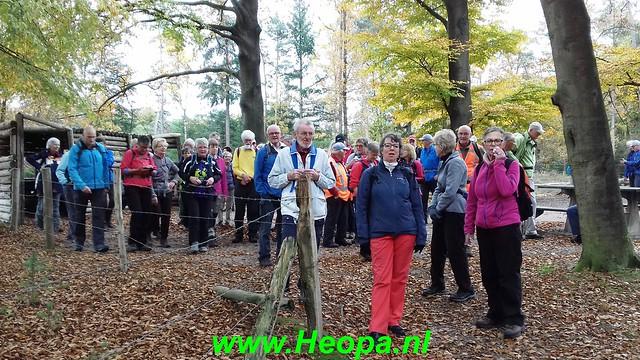 2018-11-07               Baarn SOP           25 Km  (75)