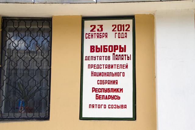 Belarus_vibori_1