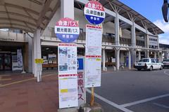 駅前のバス停(会津バス)
