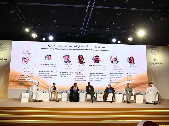 UAE-2018-11-18-UPF at First World Tolerance Summit