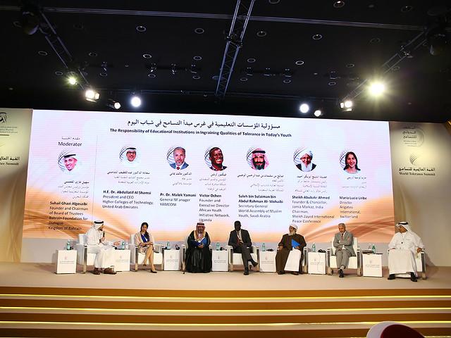 UAE-2018-11-18-UPF at First World Tolerance Summit
