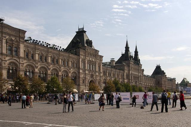 Kremlin 1.4 Moscow, Russia